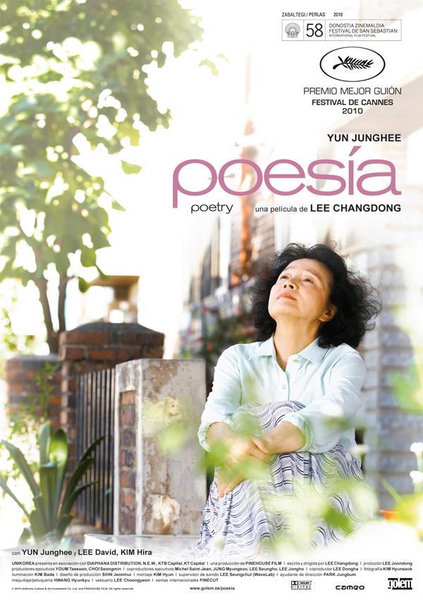 Poesía, película sur coreana para perderse y descubrirse