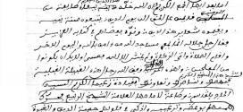 تدشين مسجد الدشرة القبلية بوسعادة