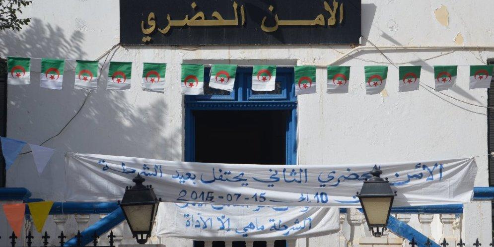 ألامن الحضاري الثاني لمدينة بوسعادة يحتفل بالعيد الوطنى للشرطة