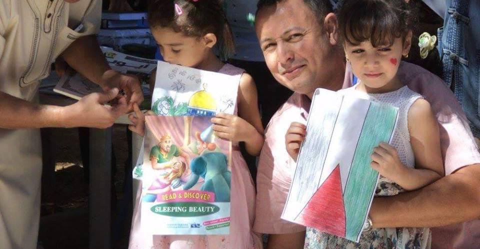 ابناء بوسعادة في يوم تضامنى مع شباب رابطة القدس بحديقة الوئام