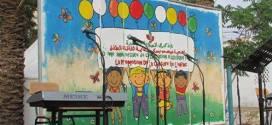 بيان من جمعية عيسى بسكر لرعاية ثقافة الطفل- بوسعادة