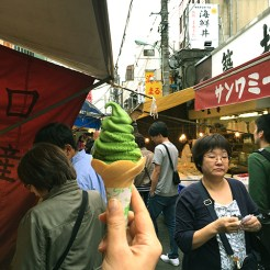 Tsukiji Green Tea Ice Cream