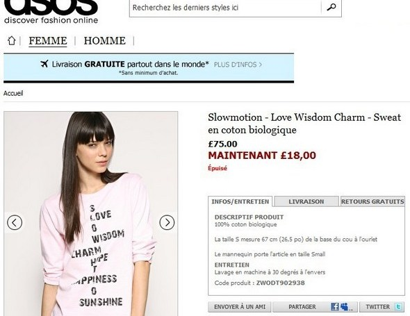 asos slowmotion..