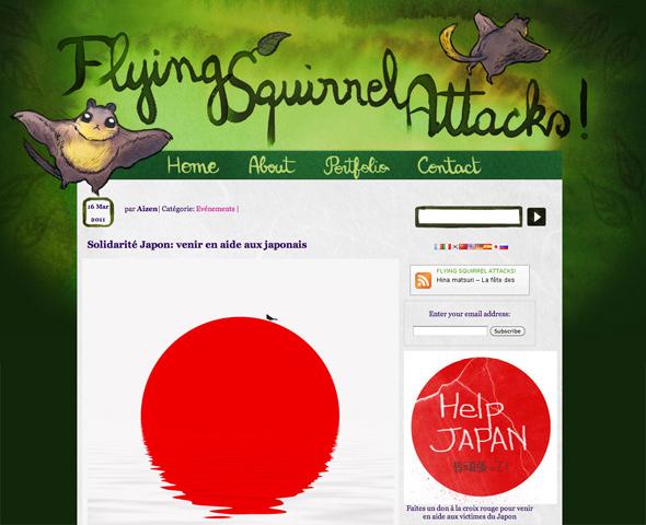 aizen flying squirrel