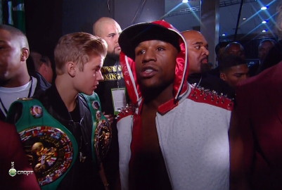 photo: robert guerrero floyd mayweather jr