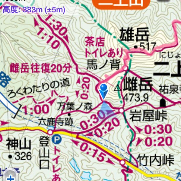 二上山登山道地図