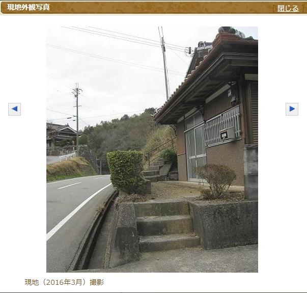 SUUMO移住・田舎暮らし