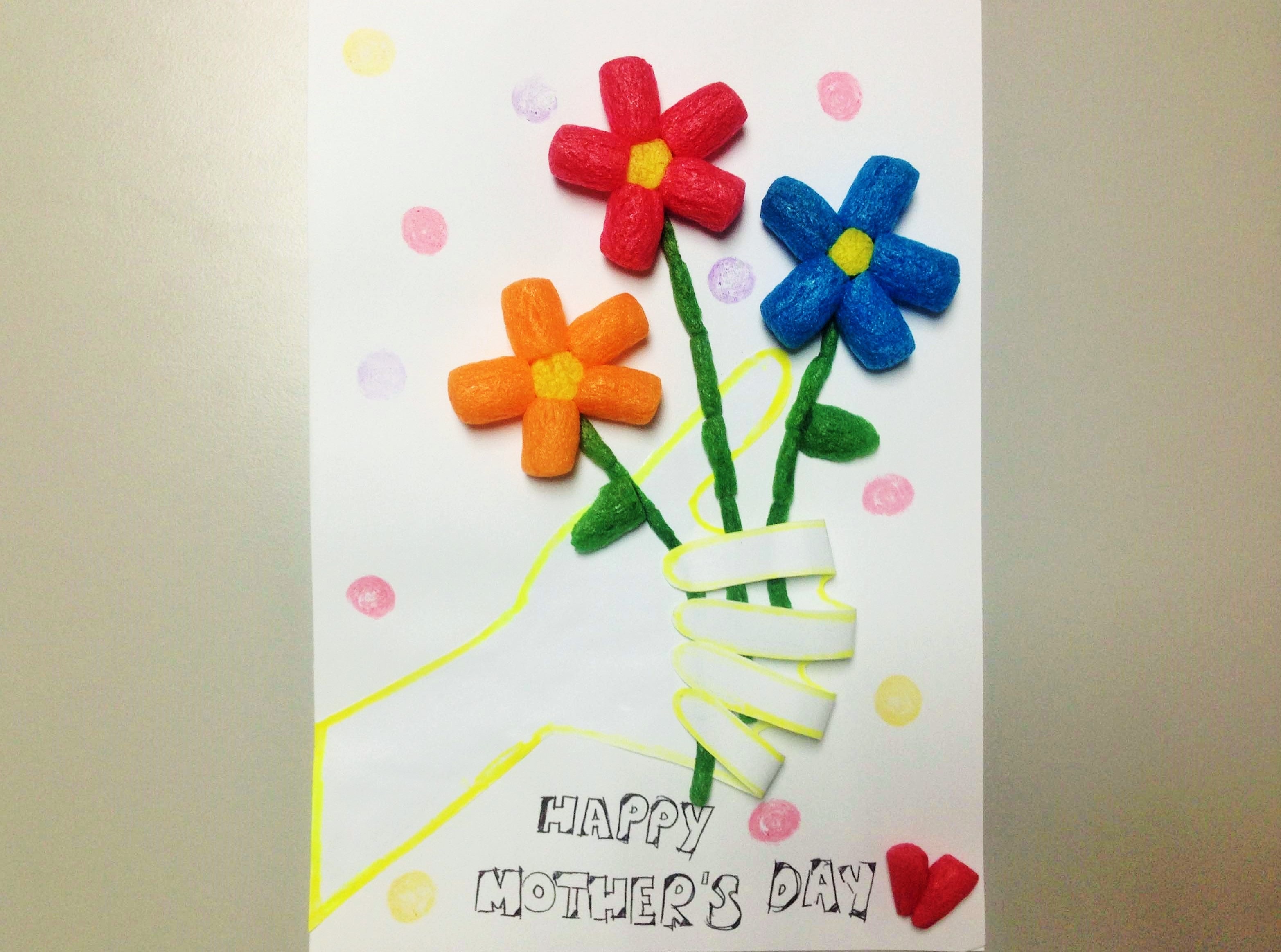 How to make 3d creative arts mothers day card brain how to make 3d creative arts mothers day card kristyandbryce Gallery