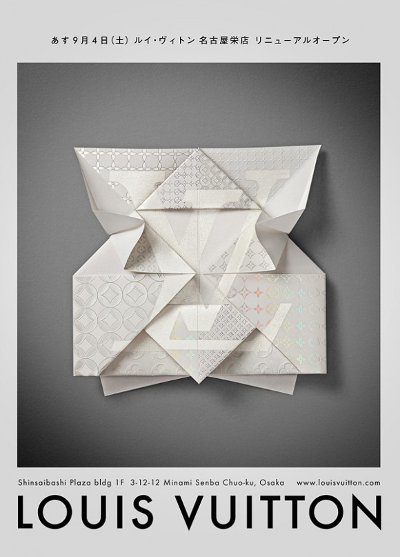 Louis Vuitton – Invitation Origami 01
