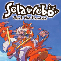 Solatorobo Red The Hunter