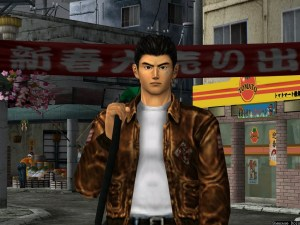 Shenmue Graphics 300x225 Assassins Creed sure could learn a lot from Shenmue‏