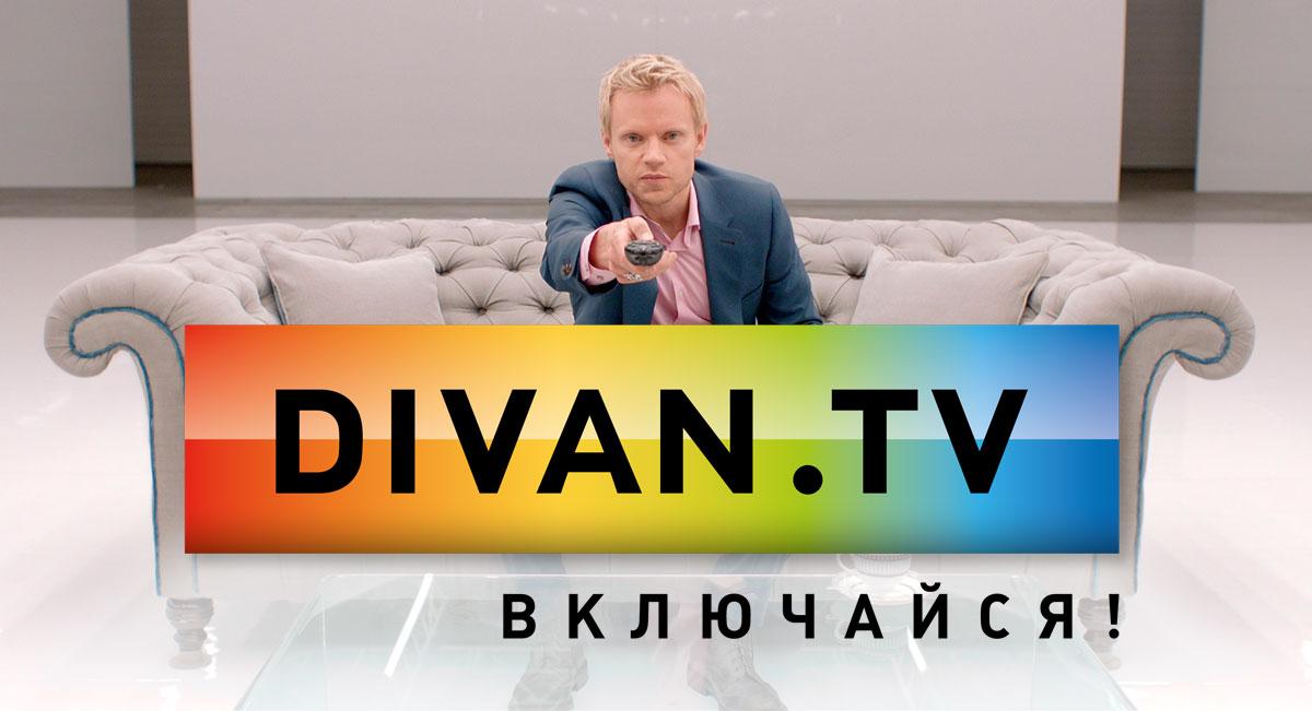 Divan tv widens reach by 2m broadband tv news for Divan international