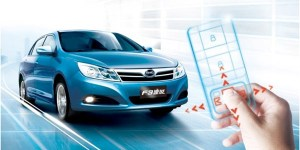 BYD wants you to control your car while you're not in it