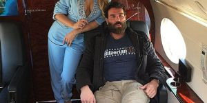 Would You Vote For Dan Bilzerian As President Of The United States? Because He's Running