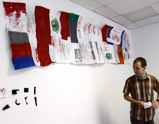 the banner + Josh