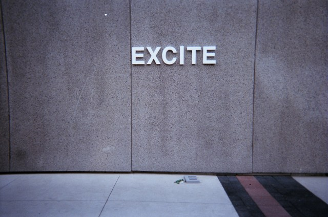 Documentation with single-use cameras: Putting letters up in city spaces (6)
