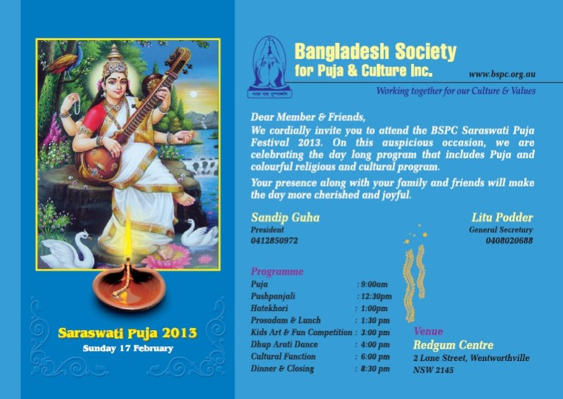 Durga puja invitation letter format in bengali invitationswedd invitation letter format for durga puja invite stopboris Image collections