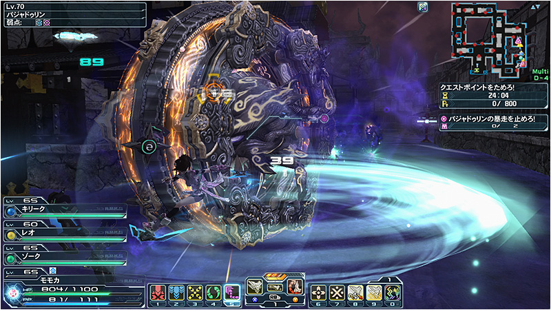 Pso2 rappy slots guide