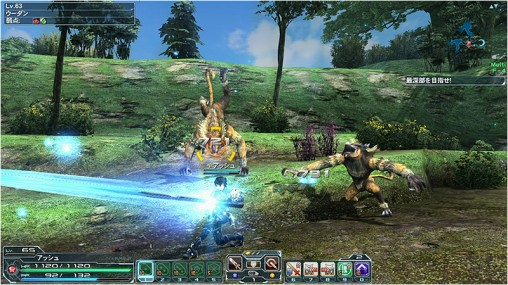 PSO2 EP3 HP PP