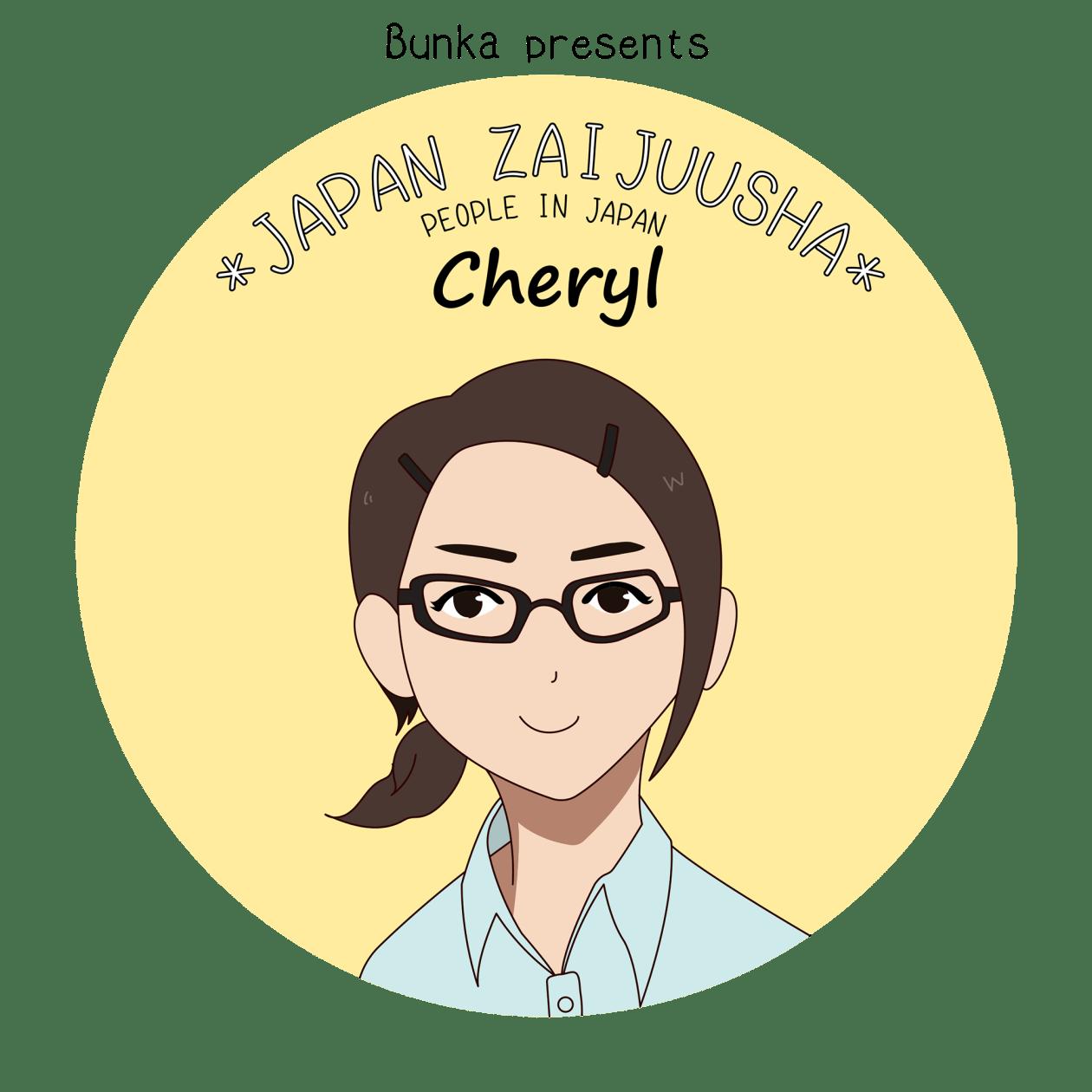 Cheryl Portrait