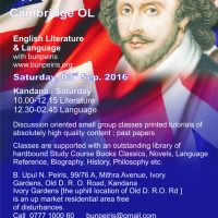 Cambridge O Level Literature in English