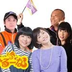 5月1日 RCCラジオ『おひる〜な』様に出演&フツスゴ発行日