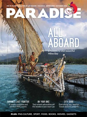 Click to visit the Paradise website and read issues online.