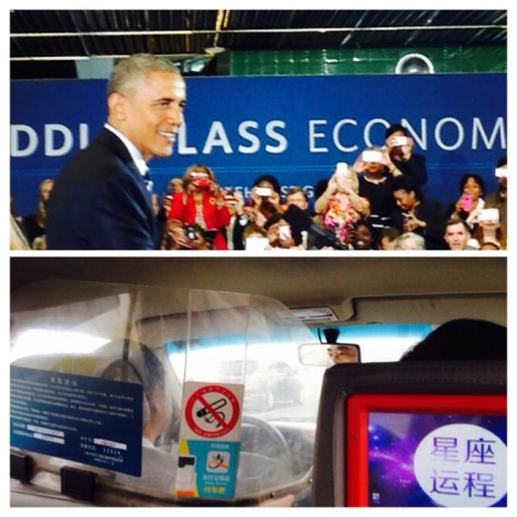 Wednesday, April 15. 3:45pm. Town Hall meeting with the president. / A taxi in Shanghai.