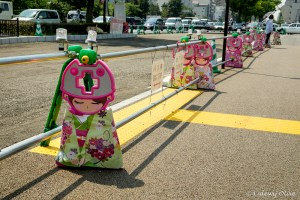 Road barrier Japanese style