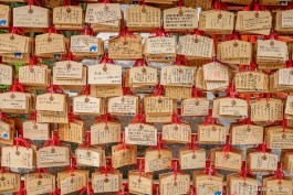 Wishes at a temple in Kyoto