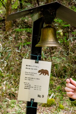 Sign: ring for bears