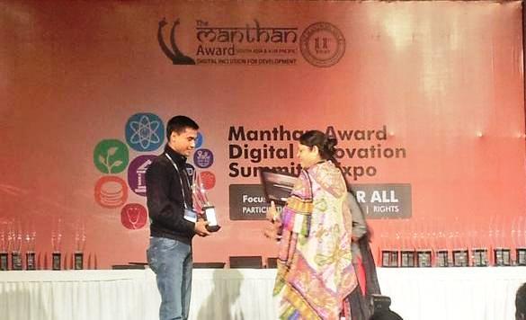 International Award for C-NES radio