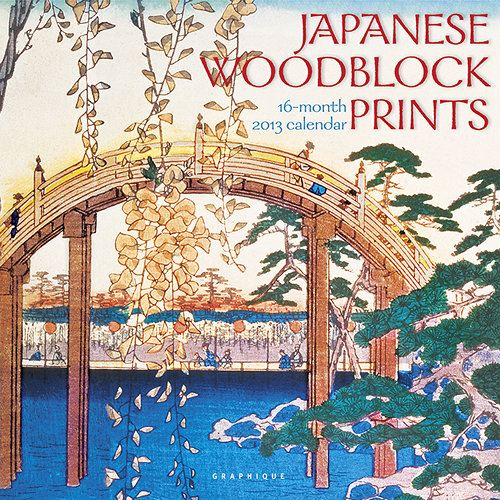 Japanese Woodblock Prints Calendar