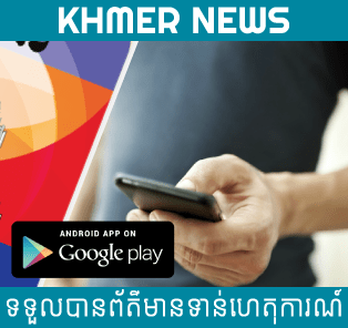 android-app-news