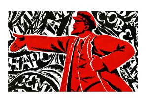 Lenin abstract