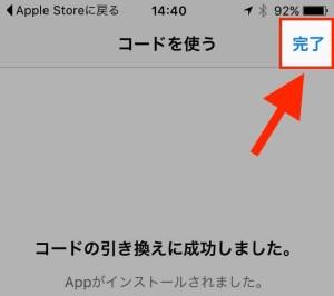 apple-store-app-07