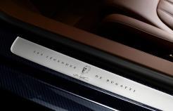 009_Legend_Ettore_Bugatti_Door_Sill_Plate