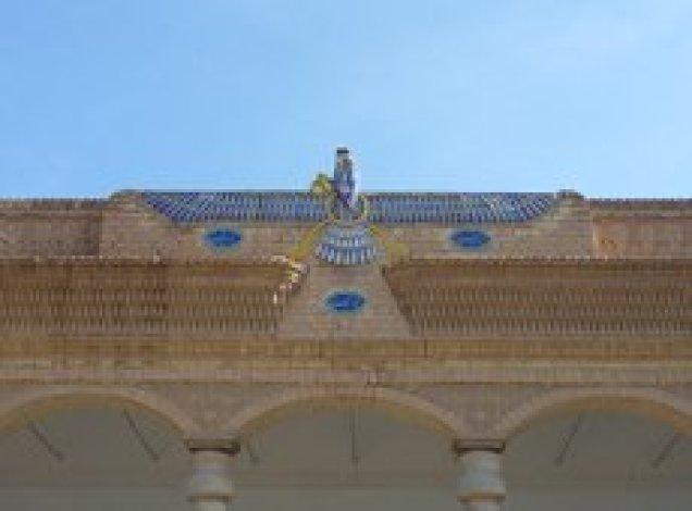 Zoroastrian Temple in Yazd