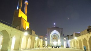 Friday Mosque in Yazd