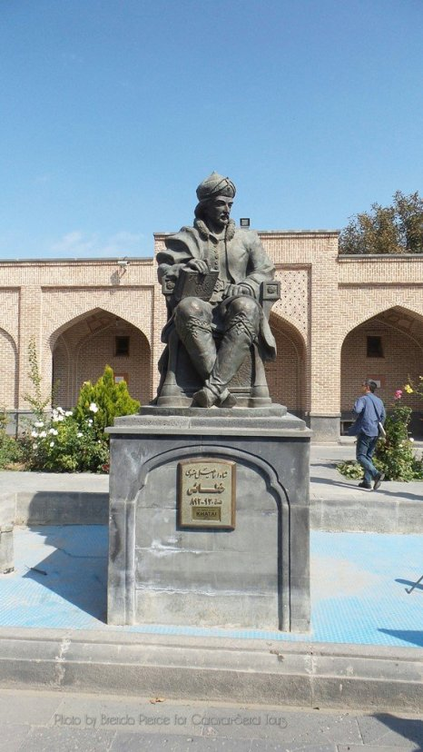 Mausoleum Complex of Sheikh Safii-eddinn Ardabil