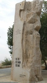 Monument commemorating Pope John Paul II's visit in 2000 to Mt. Nebo