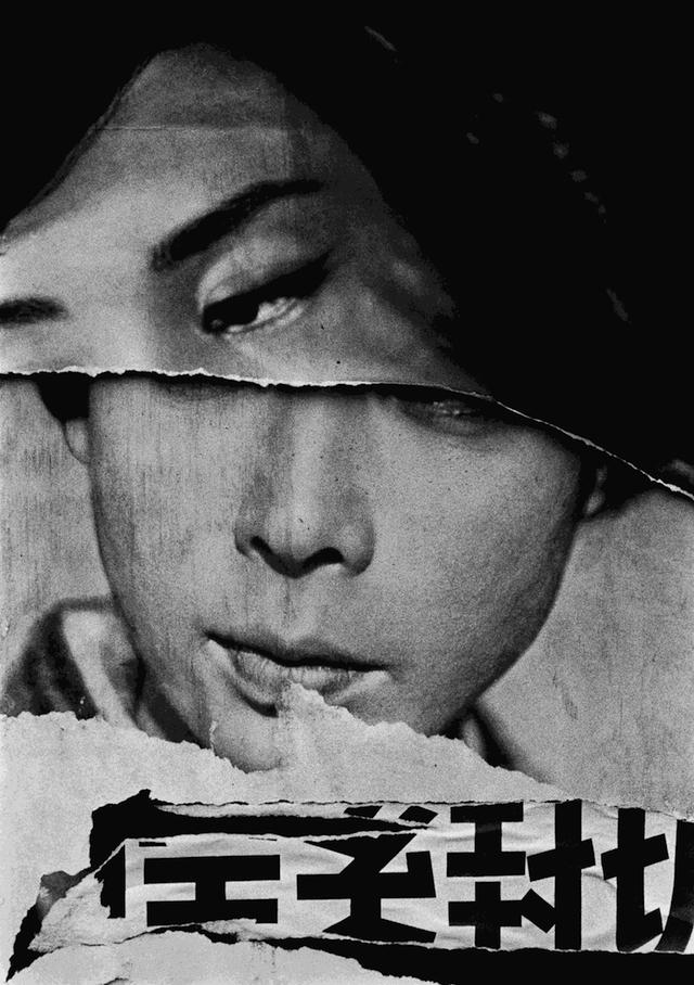 Locandina cinematografica, Tokyo 1961 (dalla sezione Tokyo) © William Klein