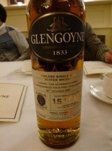 20151024_Glengoyne_027