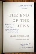 The End of the Jews by Adam Mansbach; design by Rodrigo Corral (Spiegel & Grau ,March 2009)