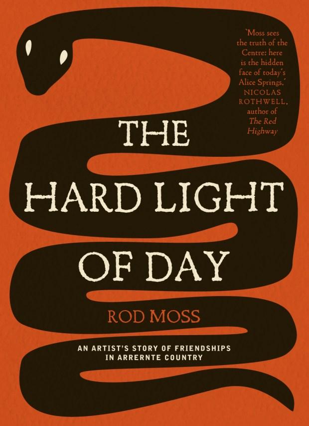 hard-light