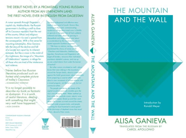 Mountain and the Wall Full design by Anna Zylicz