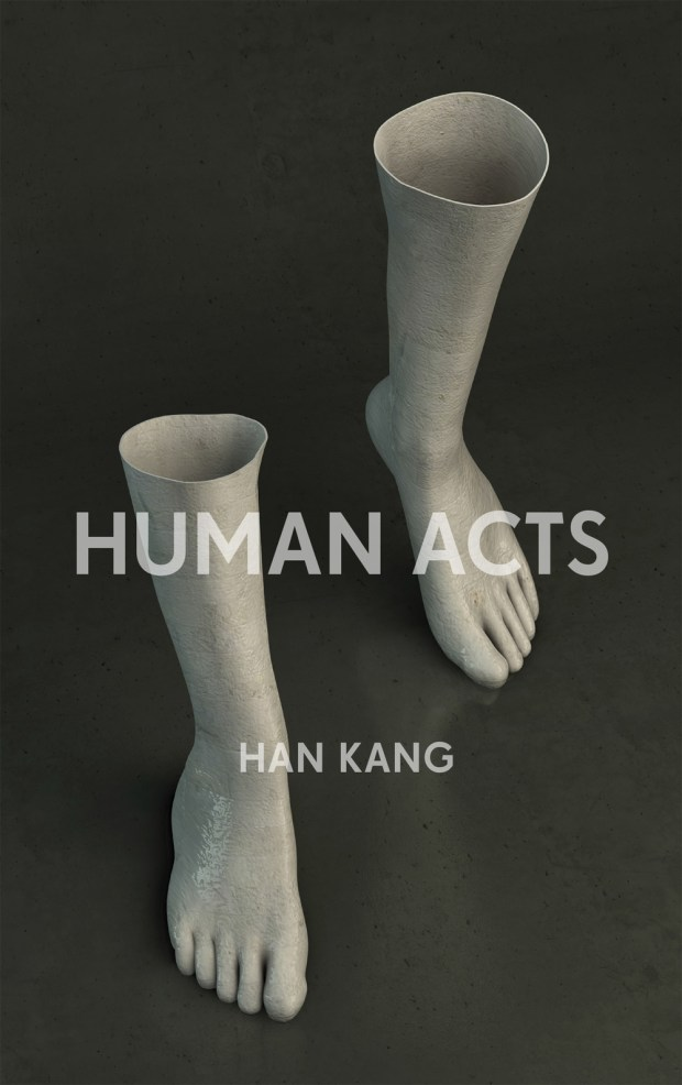 Human Acts design Tom Darracott