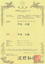 patent_img-03