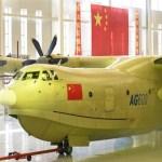 China revela a maior aeronave anfíbia da atualidade