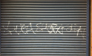 Graffiti Removal in Liverpool from CCPW
